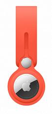 Силиконовый брелок-подвеска для AirTag (Солнечный апельсин)