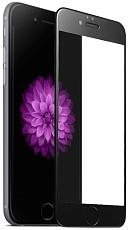 Защитное стекло Nano Glass для Apple iPhone 7/8/SE 2020 (C черной рамкой)
