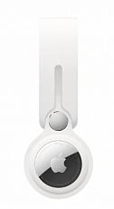 Силиконовый брелок-подвеска для AirTag (Белый)